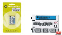 Bateria para telemóel Motorola (BA200) 600 mA